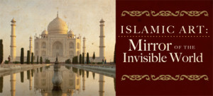Islamic Art mirror